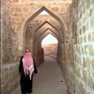 Саудовская Аравия и Бахрэйн — путевые заметки